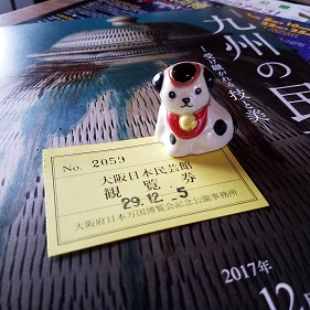 17-12-05_Mingei.jpg