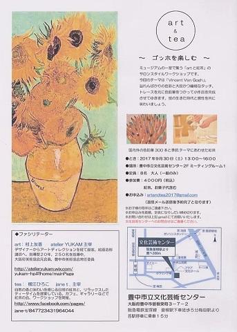 17-9-A-YUKAM1s.jpg