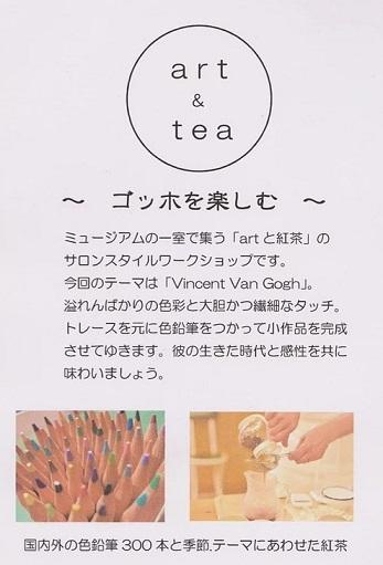 17-9-A-YUKAM2s.jpg