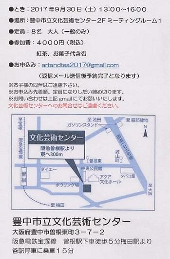 17-9-A-YUKAM3s.jpg