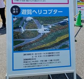 18-6_YURI-Heri.jpg
