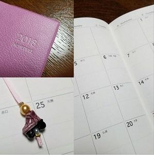 18-Schedule-Cs.jpg