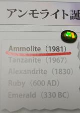 AnmoL.JPG