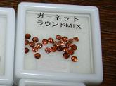 G-mix.JPG