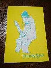 Hoodie-B.JPG