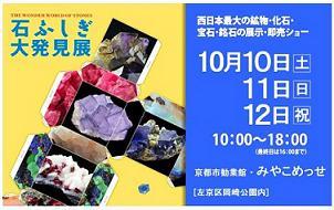 Ishi-15-Oct.jpg