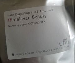 UFFU-Tea-s.jpg