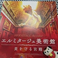 17-11-1_Elso.jpg