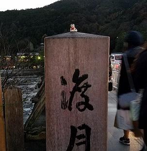 17-11-23_Togetu.jpg