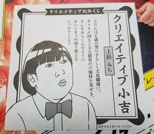 17-6-18-R神籤-30.jpg