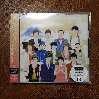 17-8-23CD.jpg