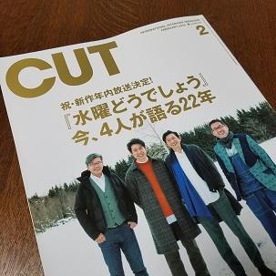19-1_Mag-CUT.jpg