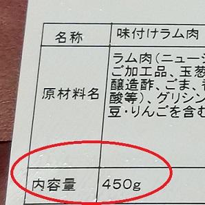 19-8_Jinpa2.jpg