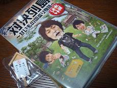 SD-Vol23-S.JPG
